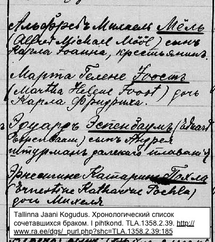Image of 1917 church marriage record from Tallinn showing Alfred Mool/Martha Foost and Eduard Espenbaum/Ernestine Pochla
